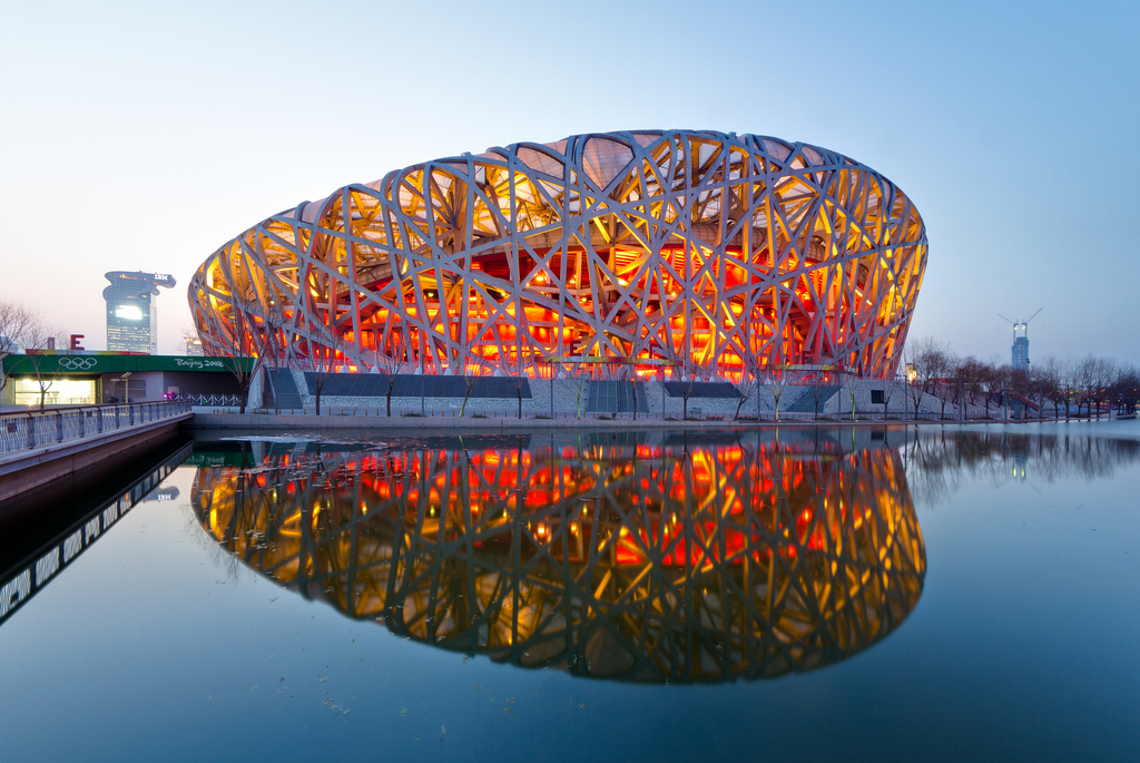estadio nacional de pequim