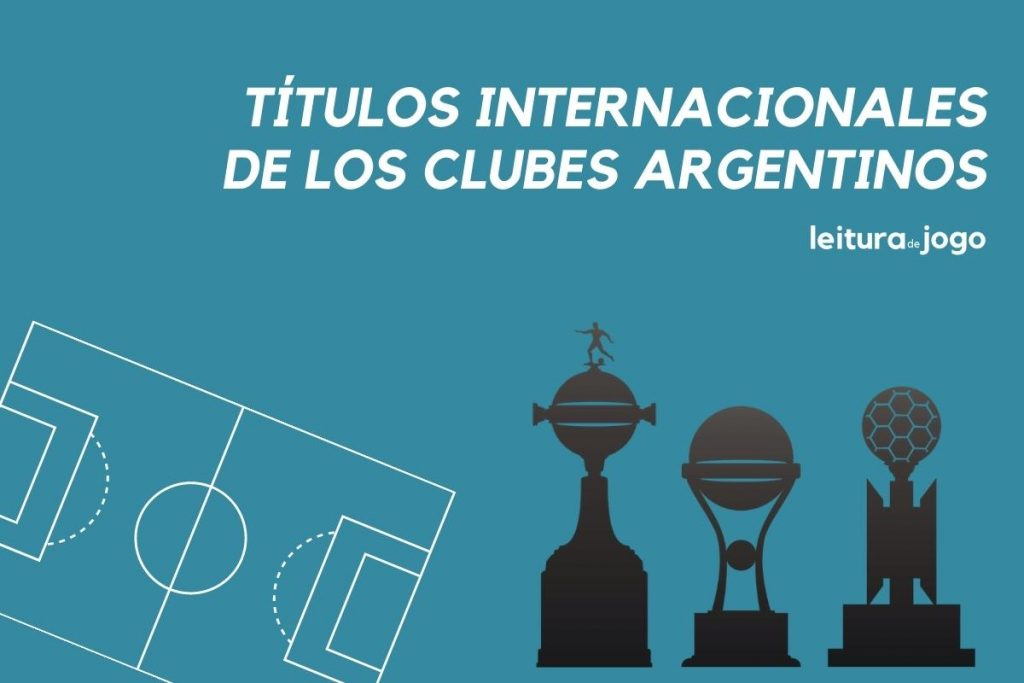 Trofeo de Copa Libertadores, Copa Sudamericana y Recopa